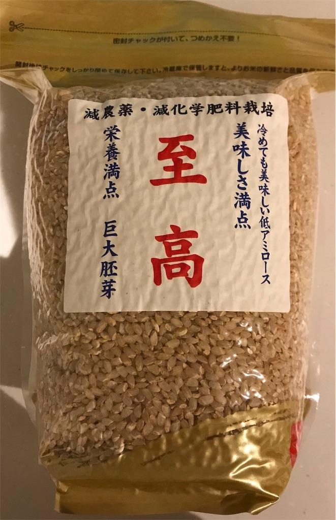 発芽玄米1